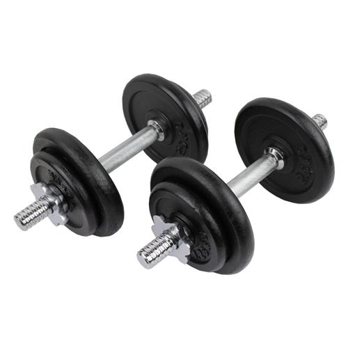 Tesco Dumbbell Set: Confidence Fitness PRO Dumbbell Set